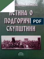 Dr Aleksandar Stamatovic - Istina o Podgorickoj Skupstini