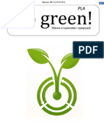 Go green #1