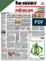 Danik-Bhaskar-Jaipur-03-02-2017.pdf