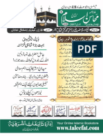January Mahasin E Islam.pdf