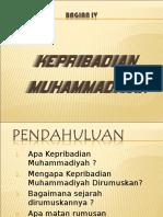 Bagian IV; Kepribadian Muhammadiyah