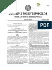 N4270-14.pdf