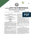 N4281-14.pdf