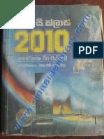 2010 Athar c Klak