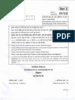 10 Science CBSE Exam Papers 2015 Delhi Set 2