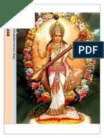 Sarasvati Sanskrit