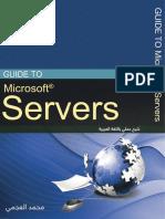 Guid To Microsoft® Servers - Mohammed Al-ajmi.pdf