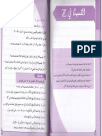 alhisseb_fi_Z.pdf