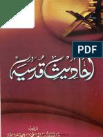 283530740-Ahadees-e-Qudsiya-pdf.pdf