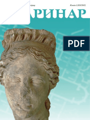 Starinar_62 pdf | Dent humaine | Dent