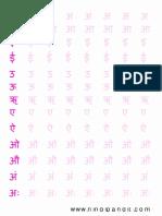 HINDI alphabets.pdf