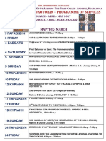 Program for Great Lent, Holy Week and Pascha 2017