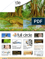 Full Circle Magazine - issue 36 RU