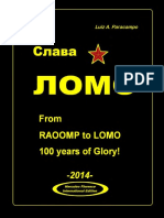 LOMO - 100 Years of Glory book by Luiz Paracampo