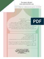 urdu_instructions.pdf
