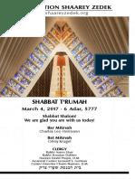 March 4, 2017 Shabbat Card