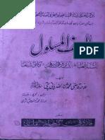 As-Saif-al-Maslool-Panipati.pdf
