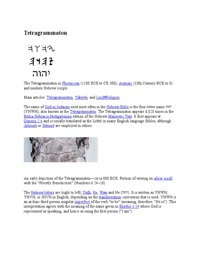 Hebrew Names of God | Names Of God In Judaism | Tetragrammaton