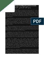 Differences Between Ashari and Maturidi Aqeeda