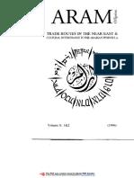 THE YEMENI HIGHLAND PILGRIM ROUTE.pdf