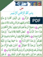 038Suad.pdf