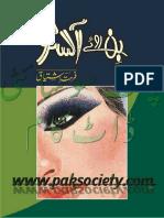 Bin Roye Ansoo by Farhat Ishtiaq.pdf