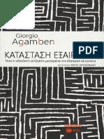 Agamben Jatastasi exairesis.pdf
