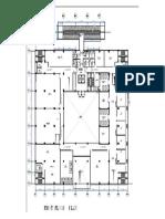 first fl.pdf