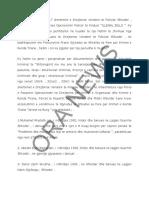 Deklarata e policise