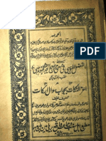 Aaez Un Nikaat by Aalahazrat
