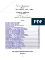 English-serbian New Testament
