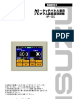 06-HP-1000-Controller-100709