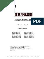 090529-EPFH-本体