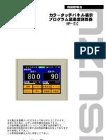 100709-HP-1000-コントローラー