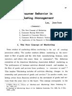 Consumer Behavior in Marketing Management