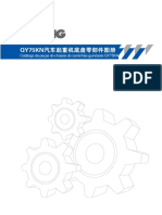 8、QY75KN Parts Manual for Chassis