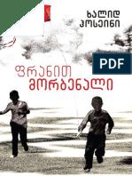 xalid-hoseini-franit_morbenali.pdf