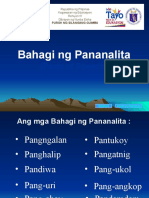 Bahagi Ng Pananalita (Parts of Speech)