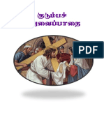 Stations of the Cross - Version 2017 - Tamil