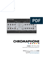 Chromaphone Manual JP