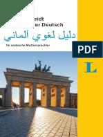 Sprachführer Deutsch
