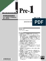 STEP Eiken Test - Grade Pre-1.pdf