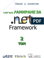 Programming .NET Framework Book vol.2 - Nakov