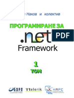 Programming .NET Framework Book vol.1 - Nakov