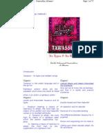 tawassul-albaani