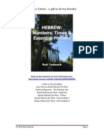 Free Hebrew Painting