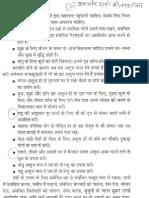 Jyotish Upay - Grahon dwara sahayta l Help by Planets