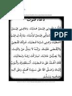 Bacaan Doa Qunut