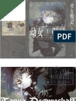 Youjo Senki Prólogo Volumen 1