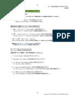 Basic Grammar Stage1-1